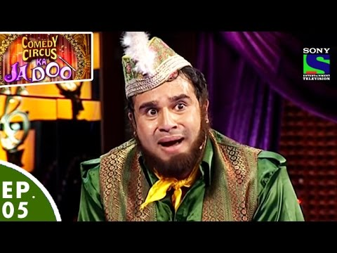 Comedy Circus Ke Mahabali Auditions 2nd August 2013 Watch Online Full Episode Part 6 камеди уз 2013 смотреть онлайн уз кино 2013 комедия